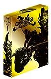 牙狼<GARO>~闇を照らす者~ Blu-ray BOX1[Blu-ray/ブルーレイ]