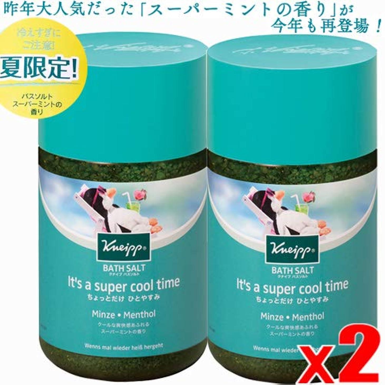 複雑愛国的なバクテリア【2個】クナイプ バスソルト スーパーミントの香り 850gx2個(4580294852975-2)