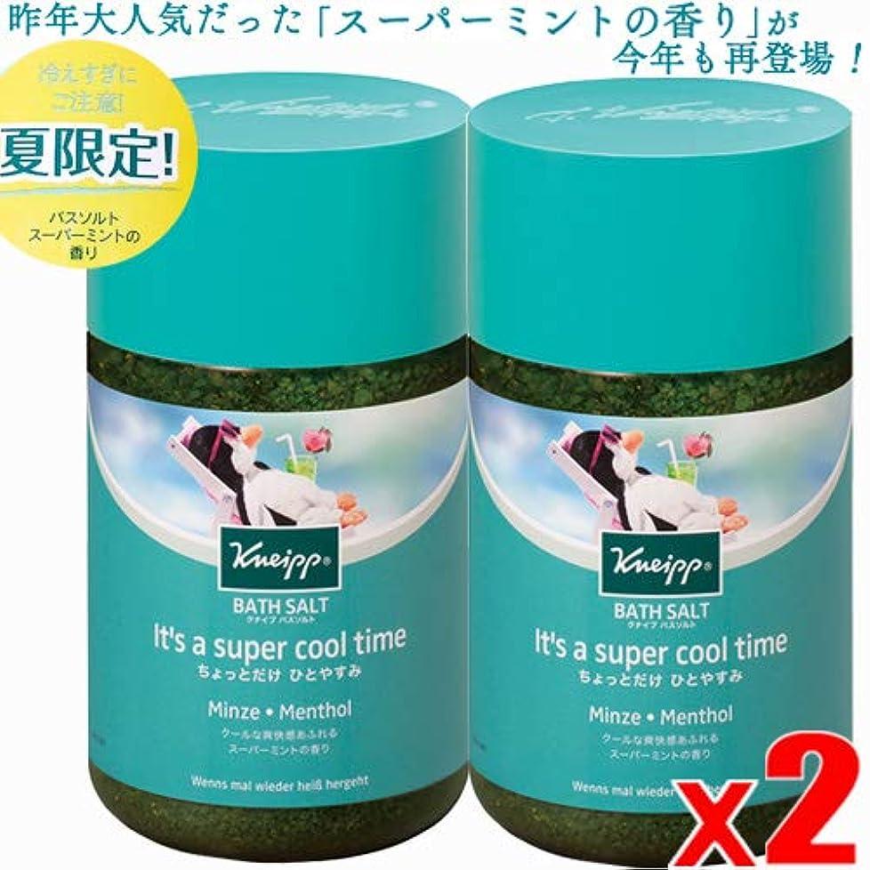化学薬品打撃広大な【2個】クナイプ バスソルト スーパーミントの香り 850gx2個(4580294852975-2)