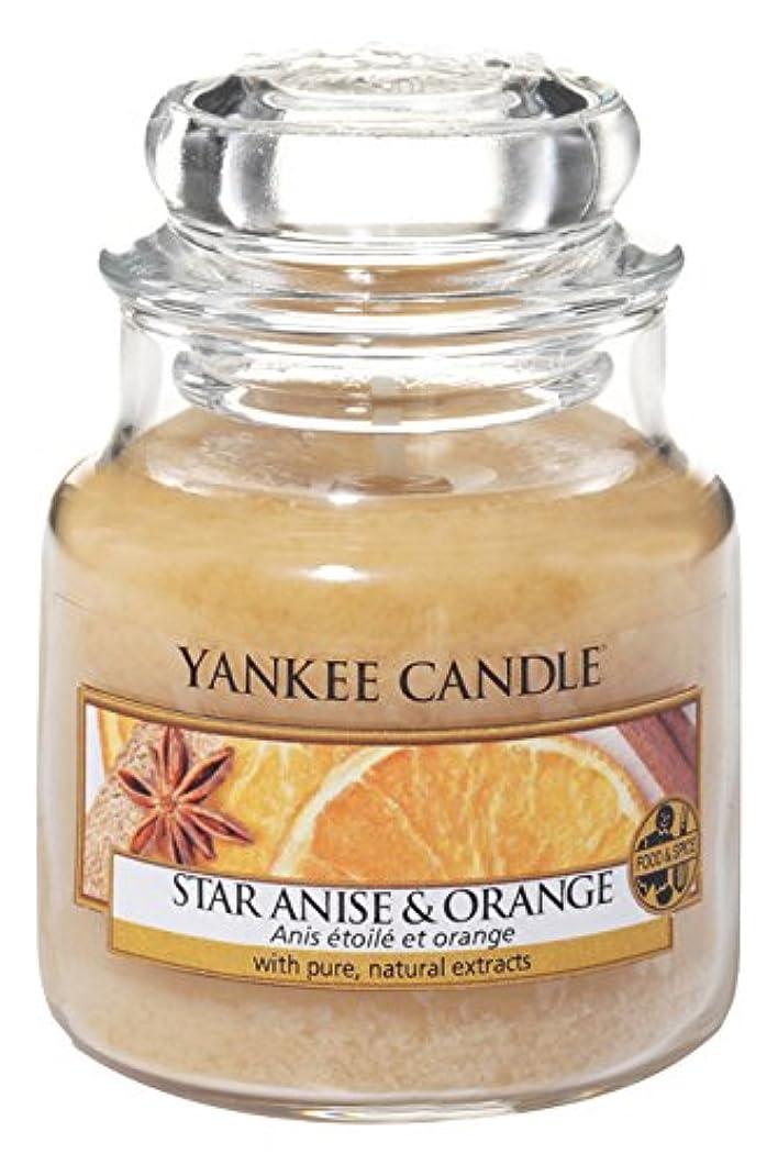 航空便絶え間ないバーストYankee Candle Star Anise &オレンジSmall Jar Candle – UK Exclusive for Holiday 2016