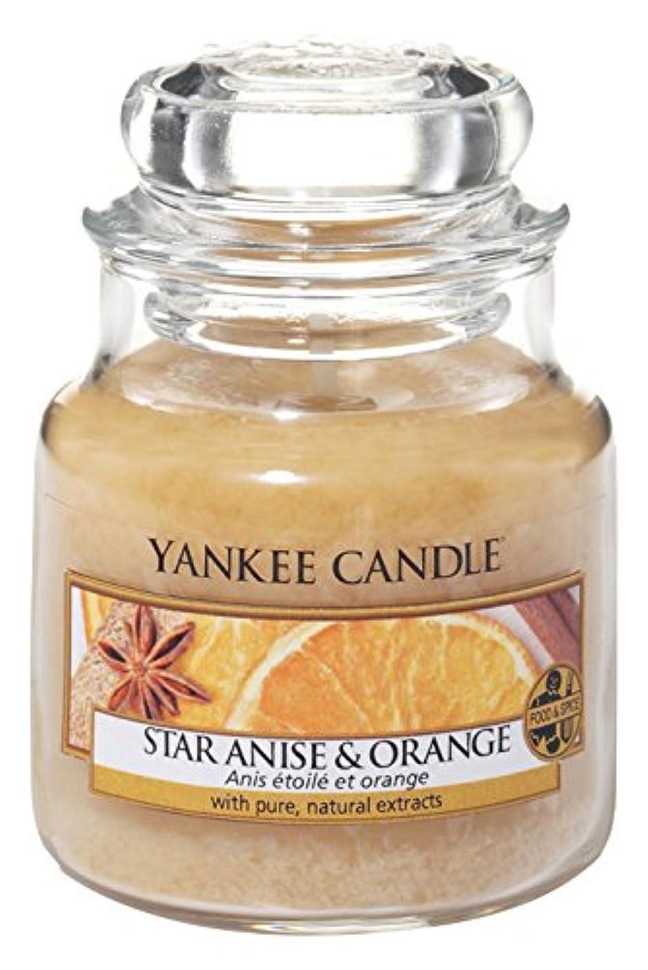 気取らないパッケージここにYankee Candle Star Anise &オレンジSmall Jar Candle – UK Exclusive for Holiday 2016