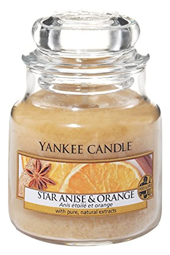 引き潮起きて疎外するYankee Candle Star Anise &オレンジSmall Jar Candle – UK Exclusive for Holiday 2016
