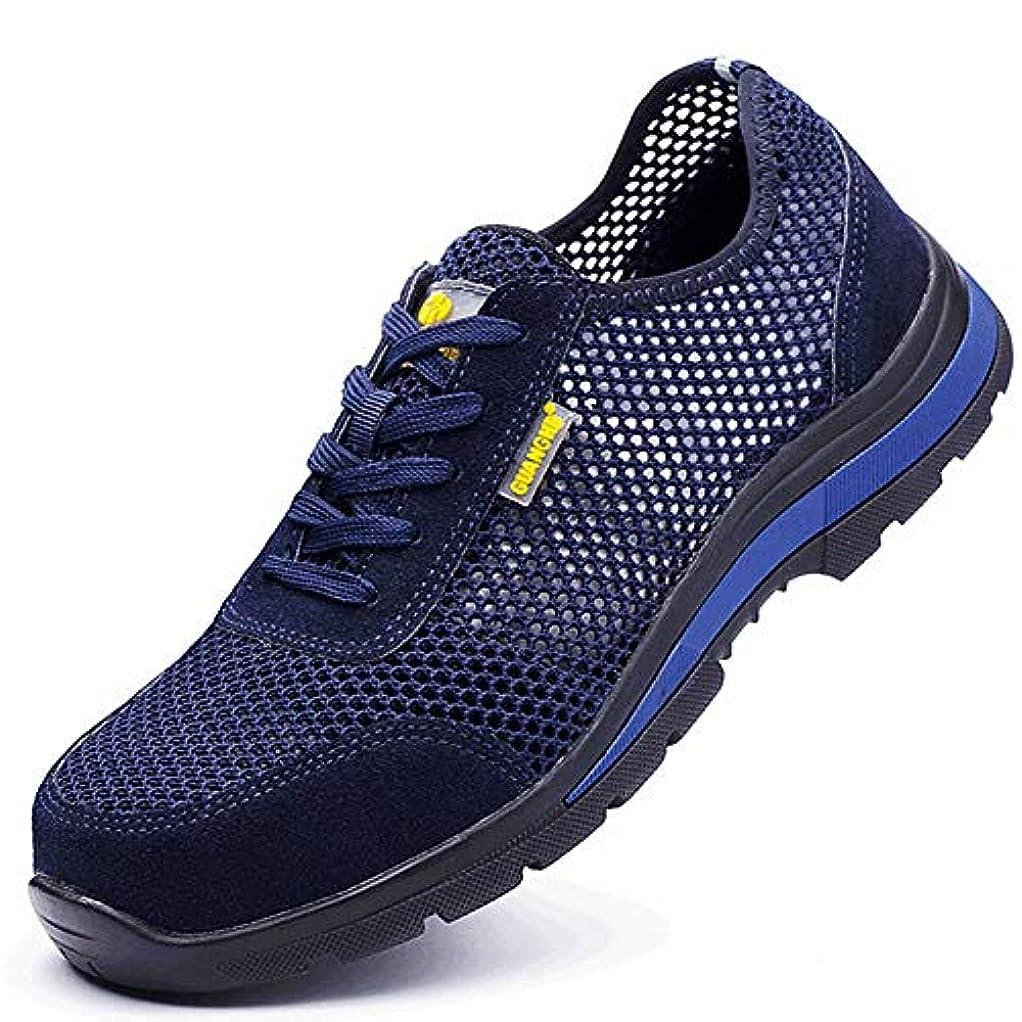 紳士気取りの、きざな洗練されたまばたき安全靴 メンズ 作業靴 ミッドソール 刺す叩く防止 耐磨耗 スニーカー 滑り止め 快適 鋼製先芯 防護靴 軽量通気性抜群 スチールトゥ 防臭 衝擊吸収 (Color : Blue, Size : 38)