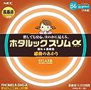 NEC ホタルックスリムα RELAX色(3波長形電球色) スリム27W 34Wパック FHC86ELR-SHG-A lt 32527 gt