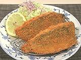 第10話「千葉県富津市金谷のアジフライ定食」