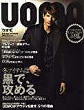 uomo (ウオモ) 2007年 12月号 [雑誌] 画像