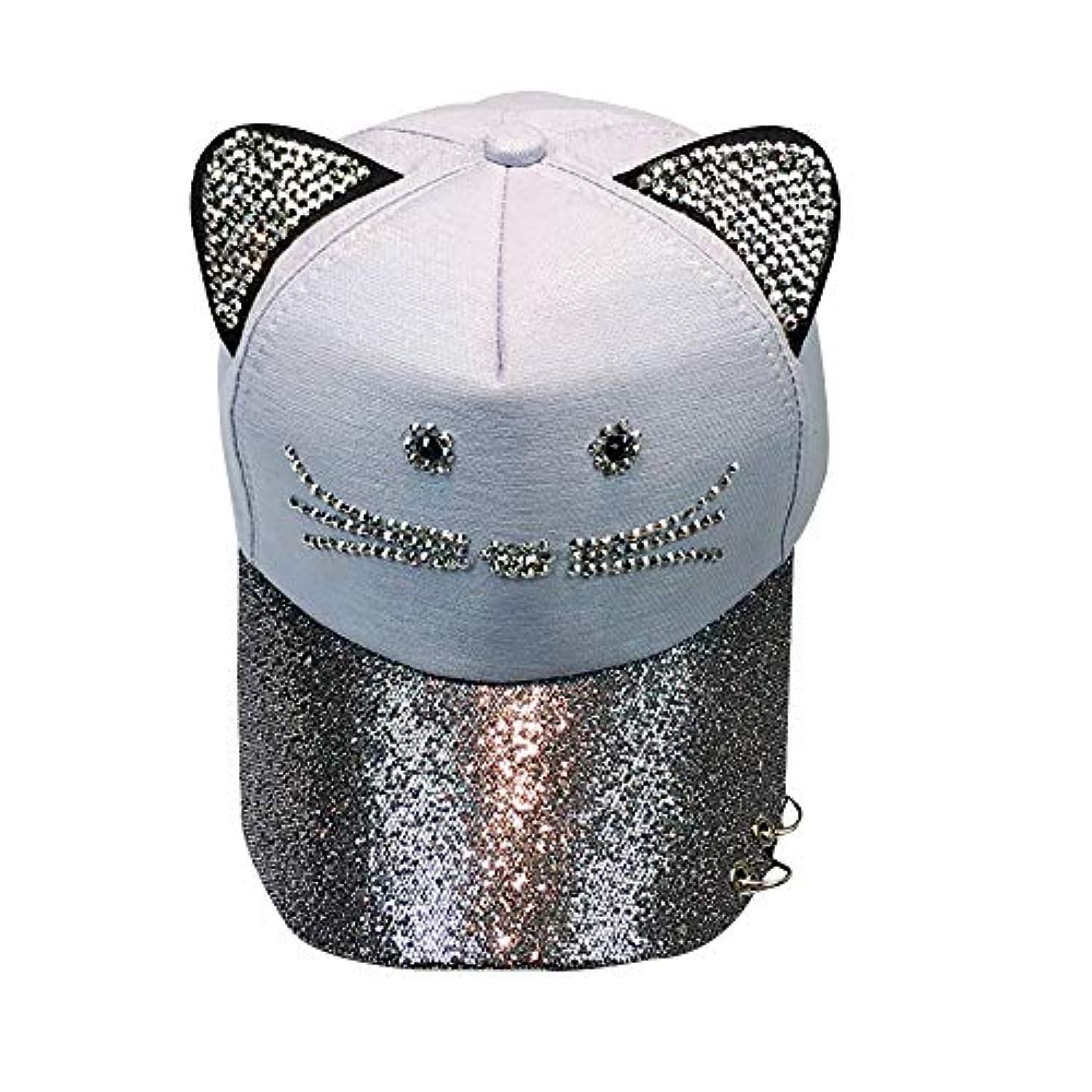 かけるファンタジー乳白Racazing Cap 野球帽 ヒップホップ メンズ 男女兼用 夏 登山 帽子スパンコール 可調整可能 プラスベルベット 棒球帽 UV 帽子 軽量 屋外 Unisex Hat