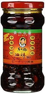 老干媽 油辣椒(ピーナッツラー油) 275g