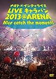 ナオト・インティライミ LIVE キャラバン 2013 @ ARENA Nice catch the moment! [DVD] ユーチューブ 音楽 試聴