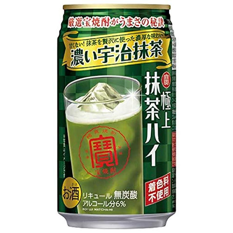 春ベット手荷物宝 チューハイ 「極上抹茶ハイ」<濃い宇治抹茶> 350ml 24本 1ケース