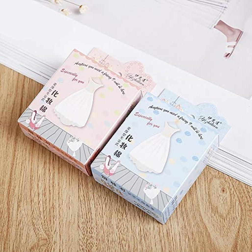 恐怖症運命オリエンテーションFHHVN 25箱販売の使い捨ての柔らかい薄い化粧フェイシャルコットンパフパッド、滑らかで柔らかいクッション保湿パウダー