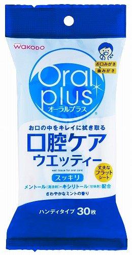 和光堂 Oral plus オーラルプラス 口腔ケアウェッティ 携帯用 30枚
