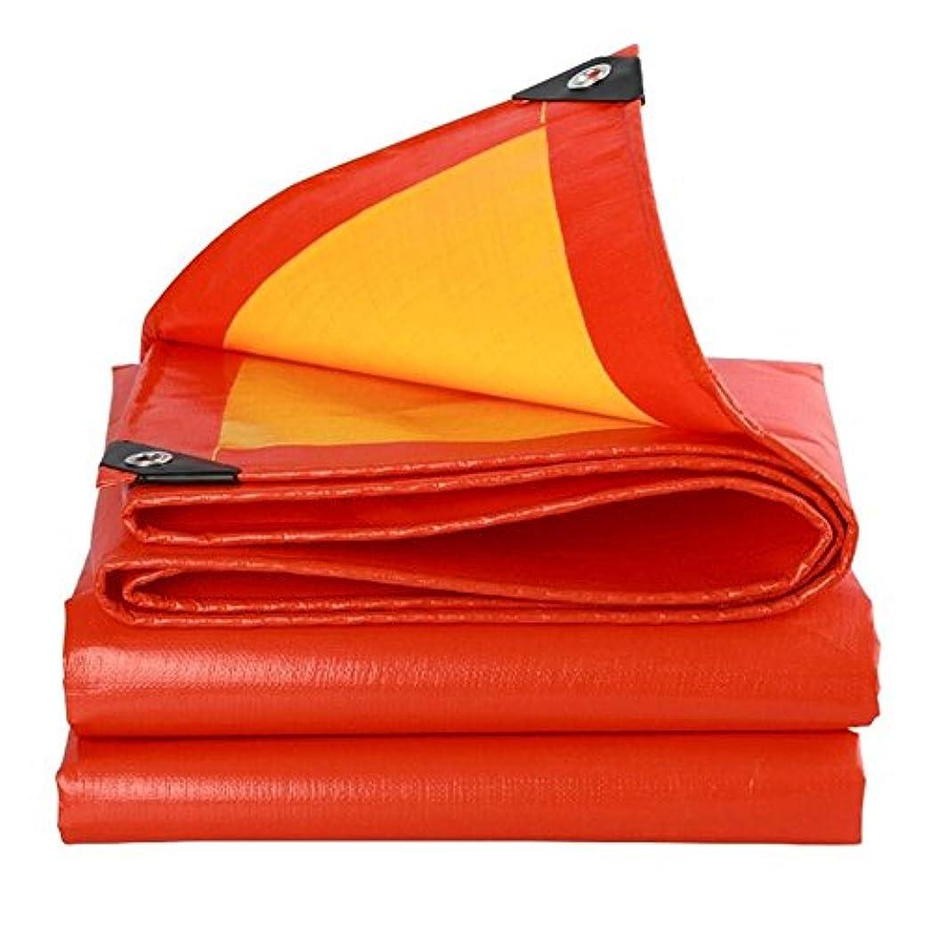 聖人有毒なスキームLixingmingqi 厚い防水シート、防水シートのキャンプマット、日焼け止め防錆凍結防止布、赤+オレンジ - 屋外防水シート