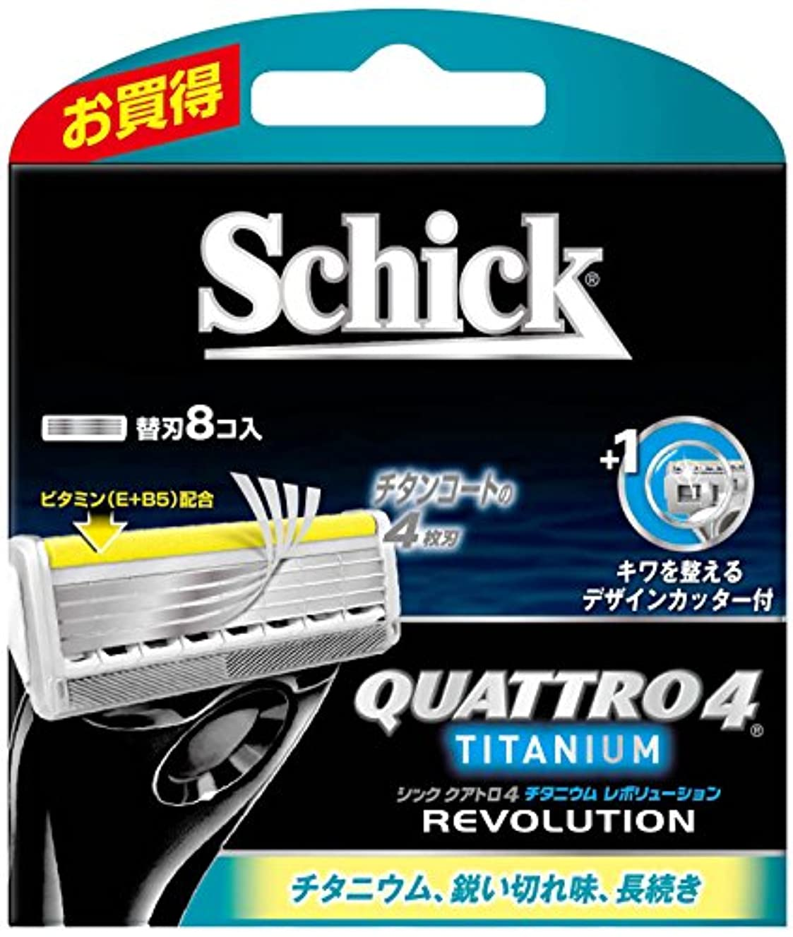 キャンディー復活多くの危険がある状況シック Schick クアトロ4 4枚刃 チタニウムレボリューション 替刃 (8コ入)