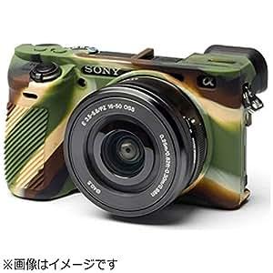 DISCOVERED イージーカバー ソニーα6500 用 カメラカバー カモフラージュ 液晶保護フィルム付き
