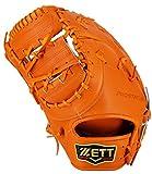 ZETT(ゼット) 野球 硬式 ファースト ミット プロステイタス (右手用) BPROCM33 オレンジ
