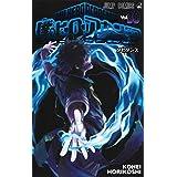 僕のヒーローアカデミア コミック 1-30巻 全30冊セット
