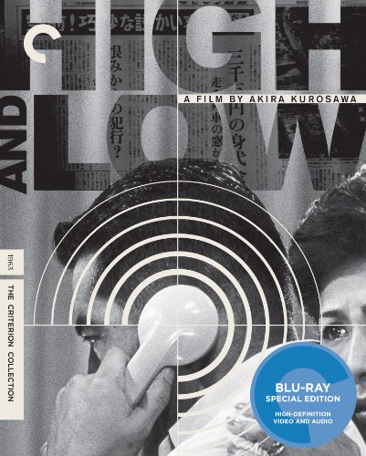 Criterion Collection: High & Low (黒澤明 天国と地獄 北米版) [Blu-ray]