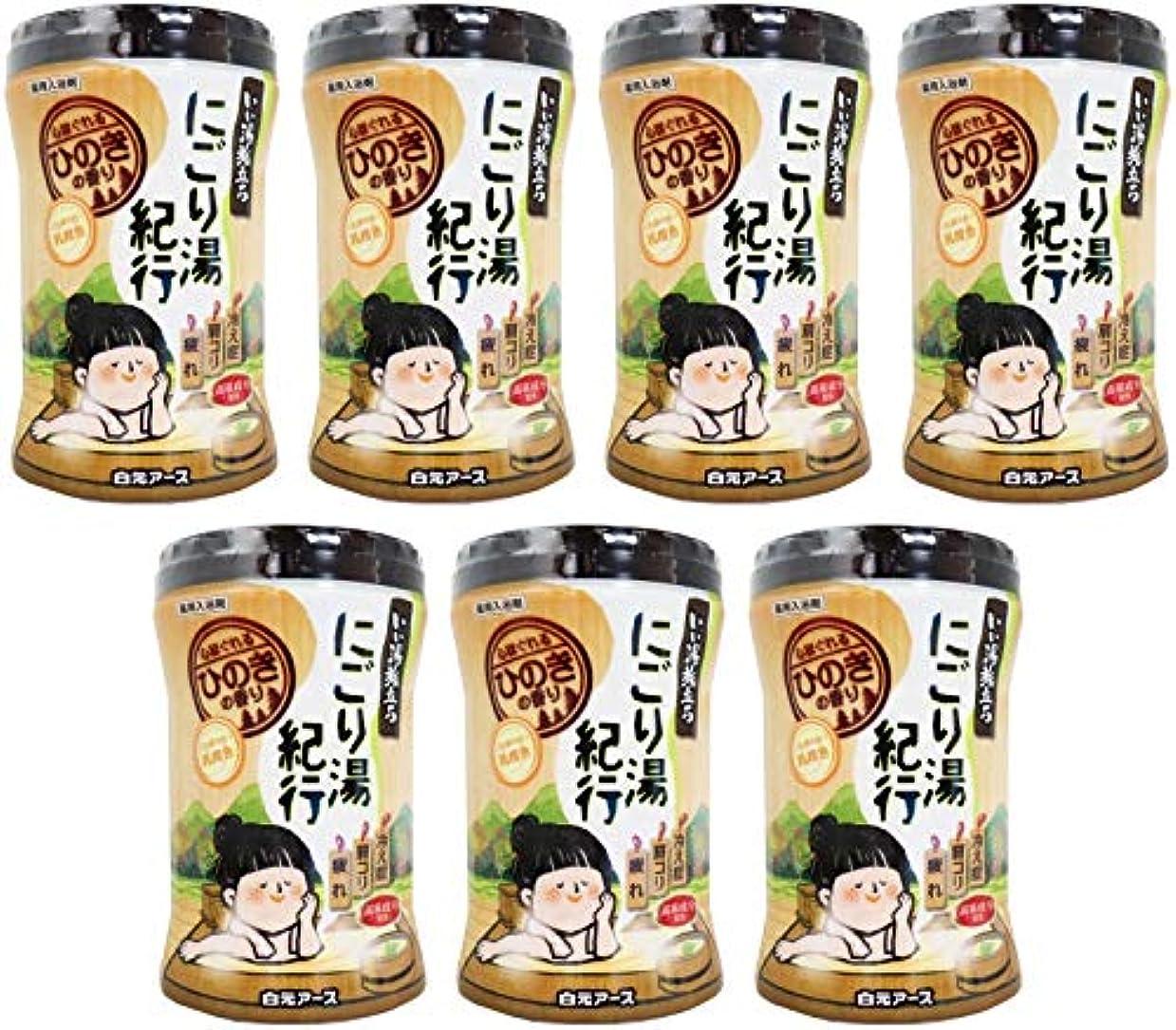 販売計画特異性ところで【まとめ買い】いい湯旅立ちボトルにごり湯紀行 ひのきの香り600g【×7個】