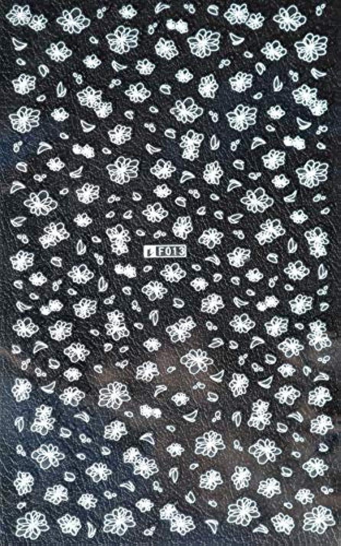 風味ベイビーどうやって【jewel】人気 ネイルアート シール 1枚 ステッカー デコ 花 薔薇 バラ フレーム ネコ 猫 CAT リボン (F013, 白)