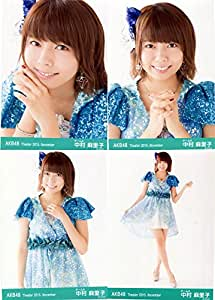 AKB48 公式生写真 Theater 2015.November 月別11月 【中村麻里子】 4枚コンプ