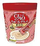 チャオ (CIAO) CIAOちゅーるグルメ まぐろ しらす ほたて貝柱入り 14g×60