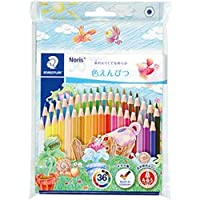 ==まとめ== ・ステッドラー・ノリスクラブ・色鉛筆36色==各色1本== ・144・ND36P・1セット・-×5セット-