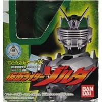 仮面ライダー龍騎 ライダーヒーローシリーズ 43 仮面ライダーゾルダ