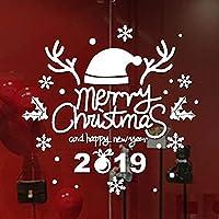 クリスマスウォールステッカー メリークリスマスウォールステッカーショップモールドア窓用ステッカーホームデコレーション DIYの窓のドアクリスマスの家の装飾 (Color : White, Size : 40×40cm)