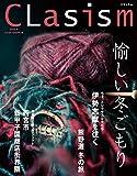 CLasism Vol.4 2016年冬号