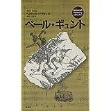 Amazon.co.jp: 毛利 三彌: 本