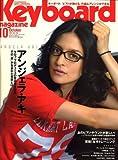 Keyboard magazine (キーボード・マガジン) 2007年 10月号 [雑誌]