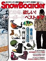 SnowBoarder 2019 vol.1 (ブルーガイド・グラフィック)
