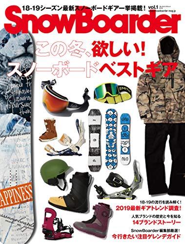 SnowBoarder 2019 vol.1 (ブルーガイド...