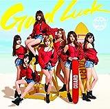 Good Luck(初回限定盤)(Type A)(DVD付)