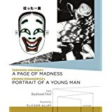 Page of Madness & Portrait of a Young Man