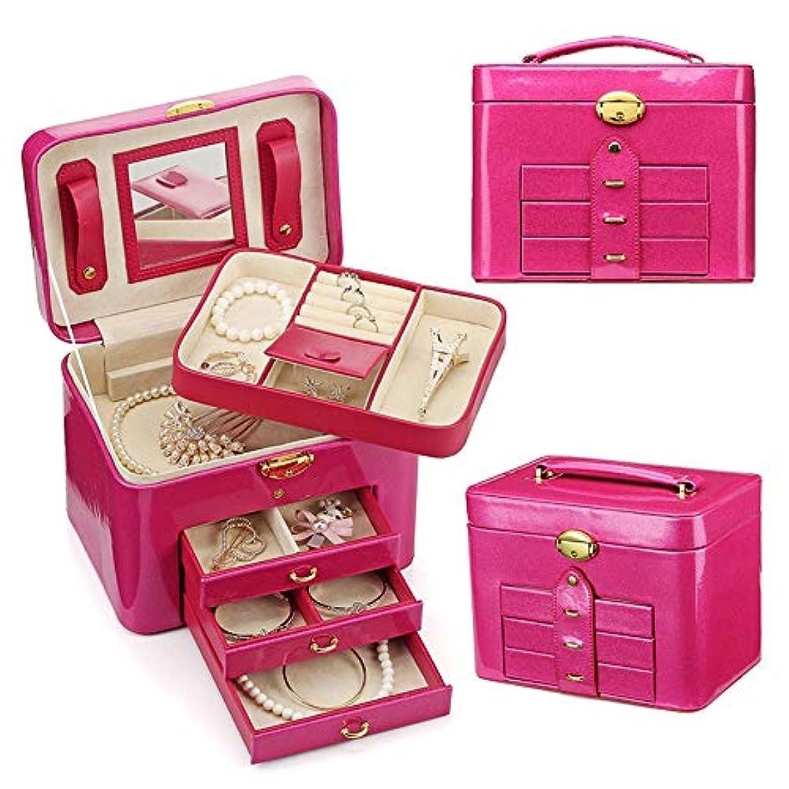 愛情利益家主化粧オーガナイザーバッグ 多層の引き出し女性の宝石の収納箱小物のストレージのための 化粧品ケース (色 : ローズレッド)