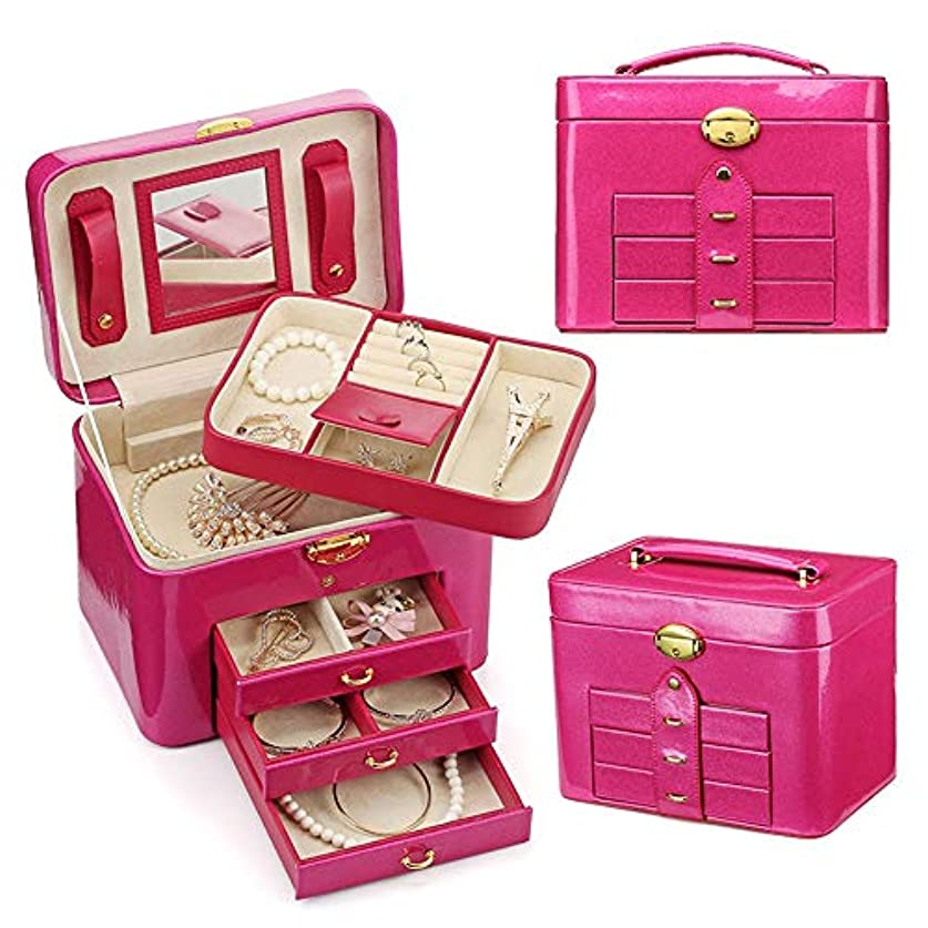 シャット虎さまよう化粧オーガナイザーバッグ 多層の引き出し女性の宝石の収納箱小物のストレージのための 化粧品ケース (色 : ローズレッド)