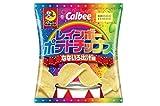 【限定】カルビー レインボーポテトチップス (なないろ出汁味) 55g × 3袋セット