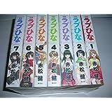 新装版 ラブひな コミック 全7巻