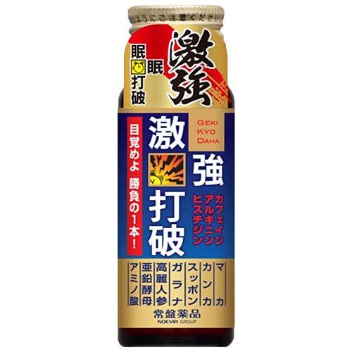 常盤薬品 激強打破 (ゲキキョウダハ) 50ml瓶×50本入