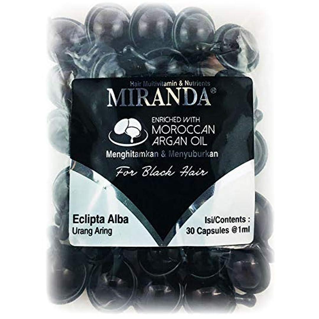 素人ぬれた贅沢なMIRANDA ミランダ ヘアビタミン 洗い流さないトリートメント 30粒 詰め替え用 (タカサブロウ(ブラック))