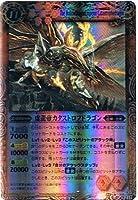 【バトルスピリッツ】 《覇王編 黄金の大地》 虚龍帝カタストロフドラゴン マスターレア bs15-009