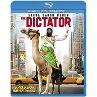 ディクテーター 身元不明でニューヨーク ブルーレイ+DVDセット