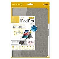 Digio2 iPad Pro 11inch 2018 用 回転式カバー グレー 42568