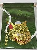 東京 亀戸天祖神社 獅子 西陣織 御朱印帳 袋 御朱印