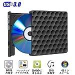 DVDドライブ 外付け USB 3.0外付け ポータブルドライブ CD/DVD外付読み込み/記録Win7/Win8/Win10/XP/VISTA/MAC OS対応 (ブラック)