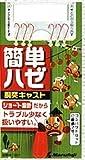 Marufuji(マルフジ) H-087 簡単ハゼ 6号