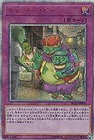 キャッチ・コピー 20thシークレットレア 遊戯王 イグニッション・アサルト igas-jp076
