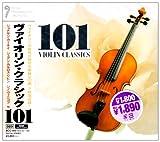 ヴァイオリン・クラシック101 ( CD6枚組 ) BCC-800 画像